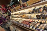 Thức ăn đóng gói chứa lượng muối vượt mức khuyến cáo